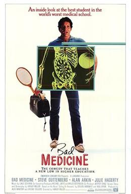 Постер фильма Плохая медицина (1985)
