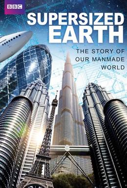 Постер фильма Супердостижения Земли (2012)