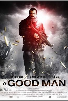 Постер фильма Хороший человек (2014)