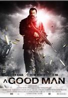 Хороший человек (2014)