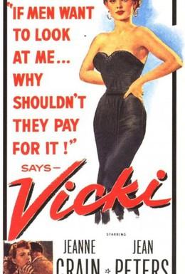 Постер фильма Вики (1953)