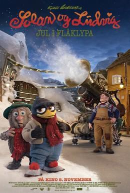 Постер фильма Снежные приключения Солана и Людвига (2013)