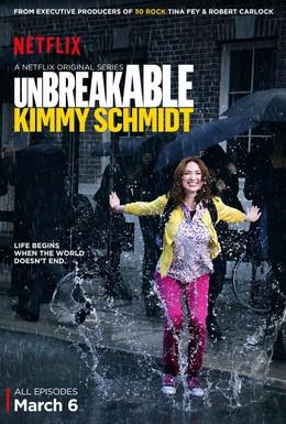 Постер фильма Несгибаемая Кимми Шмидт (2015)