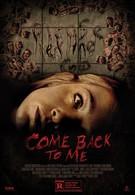 Вернись ко мне (2014)