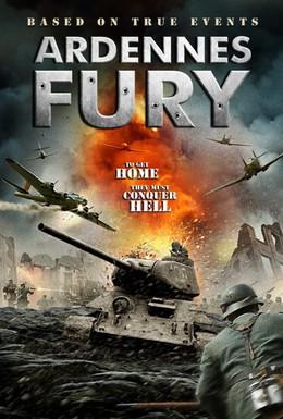 Постер фильма Последняя битва (2014)