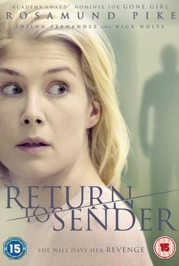 Постер фильма Вернуть отправителю (2015)