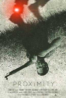 Постер фильма Близость (2013)