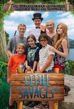 Постер фильма Маленькие дикари (2016)