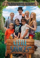 Маленькие дикари (2016)