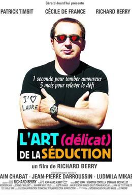 Постер фильма Искусство обольщения (2001)