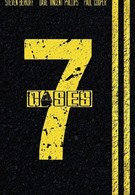 7 Кейсов (2015)