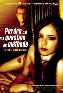 Постер фильма Искусство терять (2004)