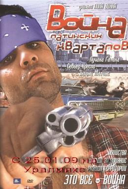 Постер фильма Война латинских кварталов (2002)