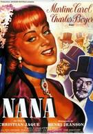Нана (1955)