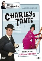 Тётка Чарлея (1963)