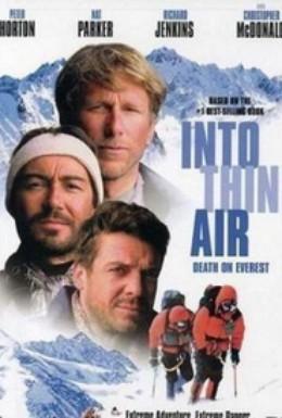Постер фильма Смерть в горах (1997)