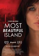 Самый красивый остров (2017)
