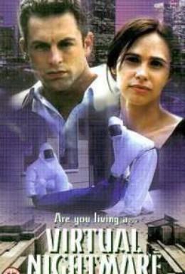 Постер фильма Виртуальный кошмар (2000)