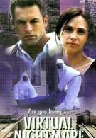 Виртуальный кошмар (2000)