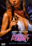 Неукротимые амазонки (1996)