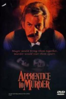 Постер фильма Подмастерье убийцы (1988)