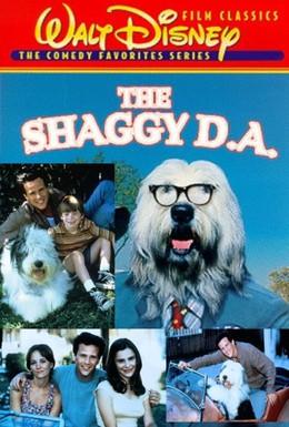 Постер фильма Лохматый пес (1994)