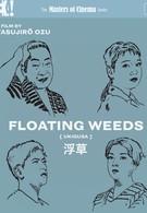 Плавучие травы (1959)