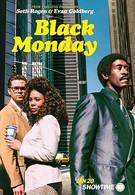 Чёрный понедельник (2019)