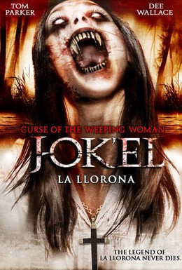 Постер фильма Легенда о призраке (2007)