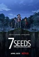 7 семян (2019)