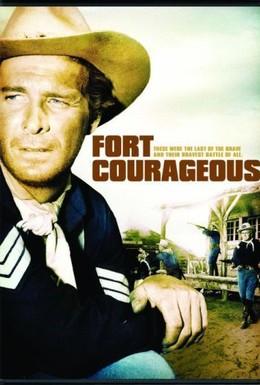 Постер фильма Форт храбрых (1965)
