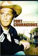 Форт храбрых (1965)