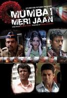 Мой дорогой Мумбай (2008)