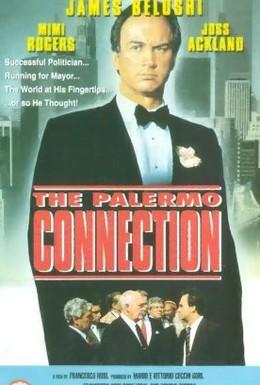 Постер фильма Забыть Палермо (1990)