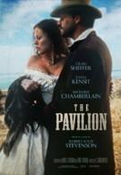 Павильон (2004)