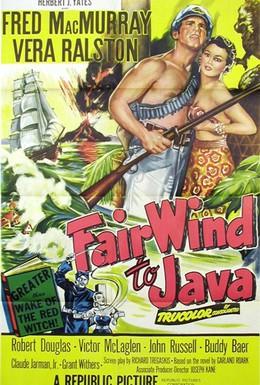 Постер фильма Мятежный дух Кракатау (1953)