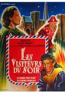 Вечерние посетители (1942)