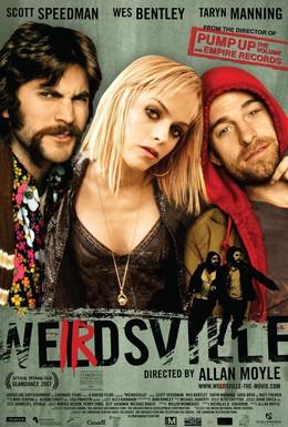 Постер фильма Роковой город (2007)