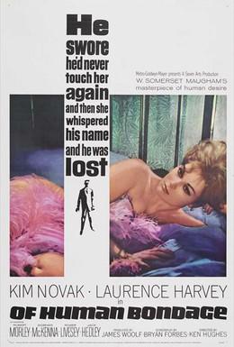 Постер фильма Бремя страстей человеческих (1964)