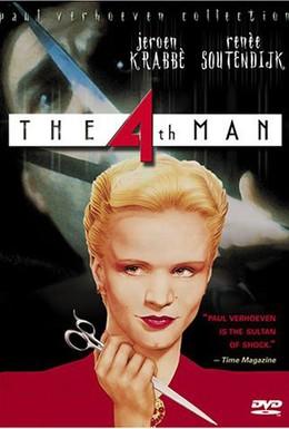 Постер фильма Четвертый мужчина (1983)
