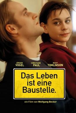 Постер фильма Жизнь – это стройплощадка (1997)