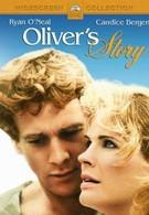 История Оливера (1978)