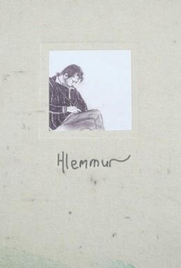 Постер фильма Хлеммур (2002)