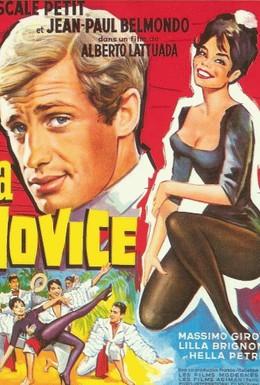 Постер фильма Письма послушницы (1960)