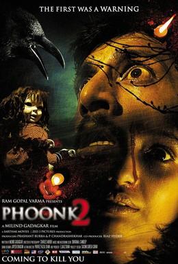 Постер фильма Заклинание 2 (2010)