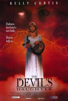 Постер фильма Секта (1991)