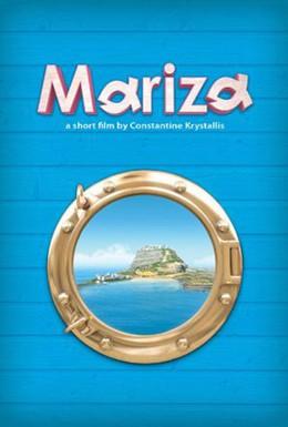 Постер фильма Марица (2008)