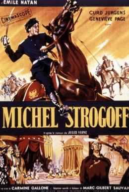 Постер фильма Михаил Строгов (1956)