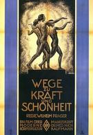 Путь к силе и красоте (1925)