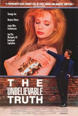 Постер фильма Невероятная правда (1989)